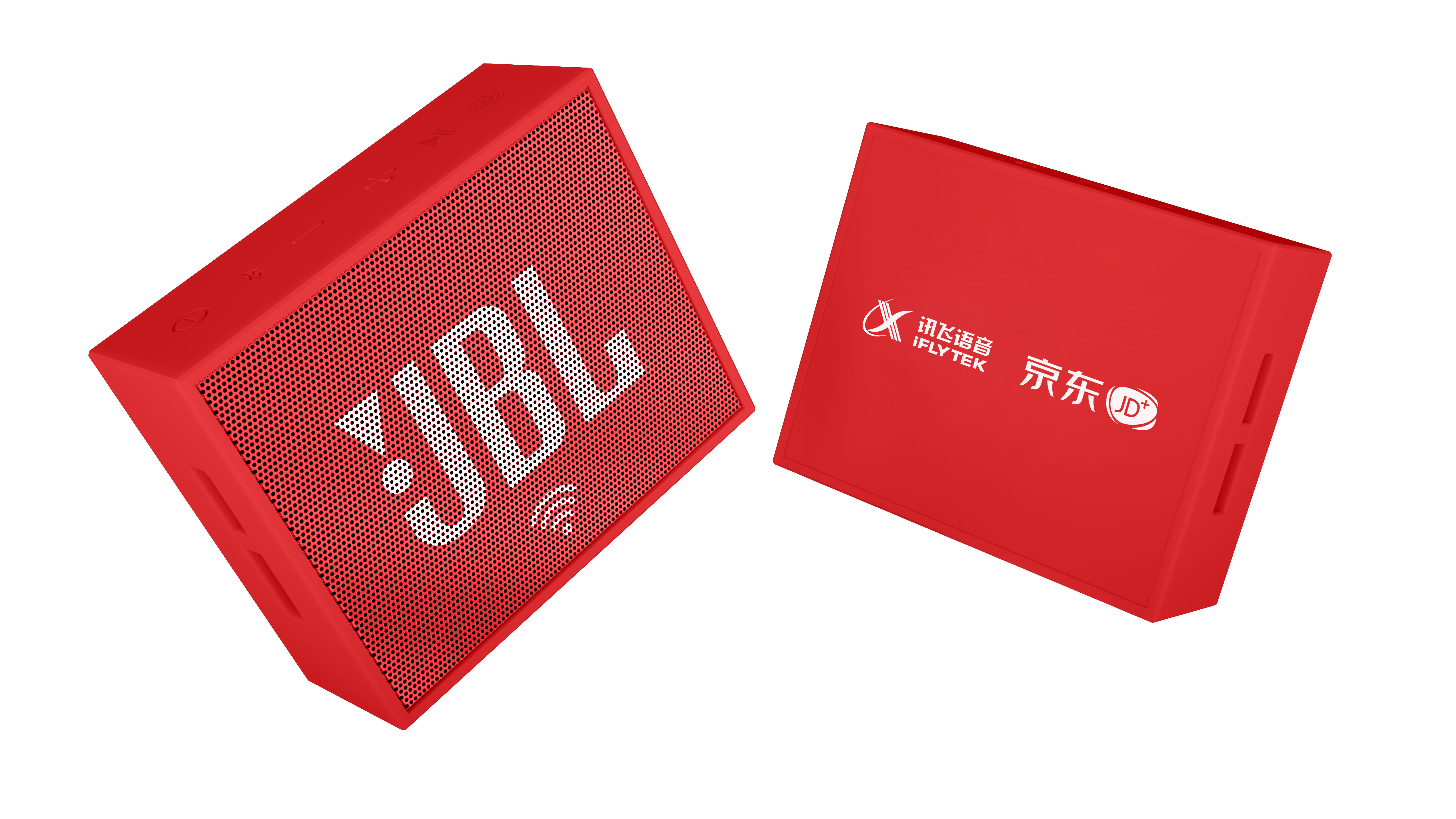JBL Go Smart: MIPS-based connected audio