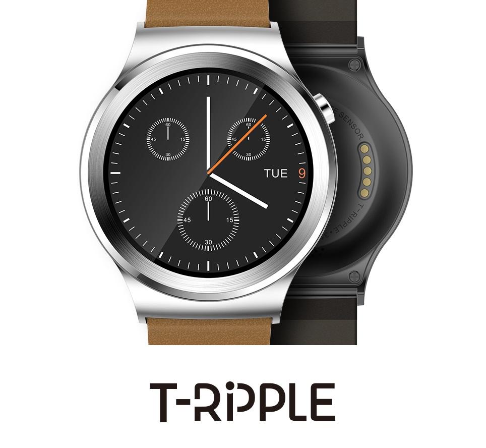 Tomoon T-RIPPLE